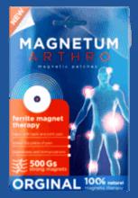 magnetum arthro cena ile kosztuje gdzie kupić